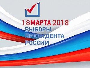 Напрезидентских выборах 2018 года вводится «Мобильный избиратель»