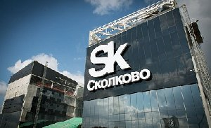 Региональный оператор фонда «Сколково» открылся вЧелябинске